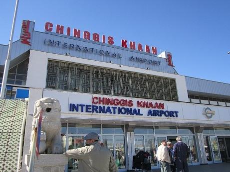 モンゴル空港.jpg